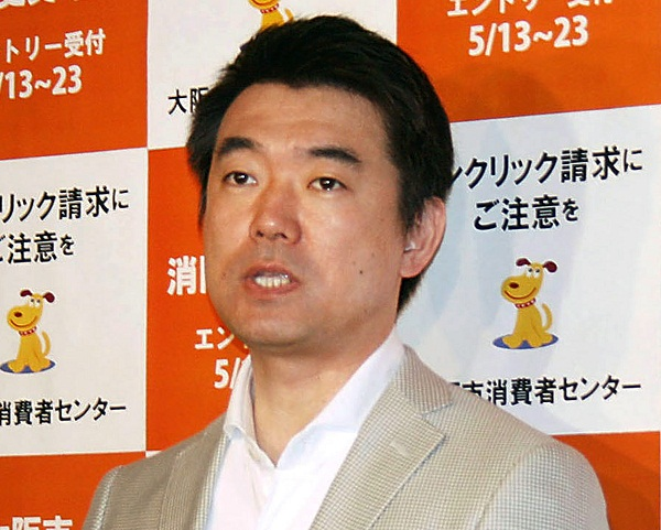 Toru Hashimoto
