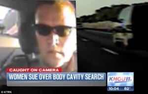 bikini search cop