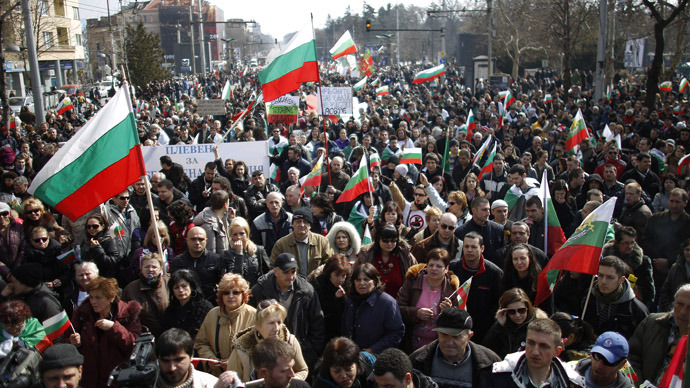 bulgarianprotests