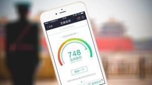 China's social credit system, china, social credit, big data